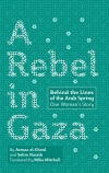 Harper's features chapter from A Rebel in Gaza
