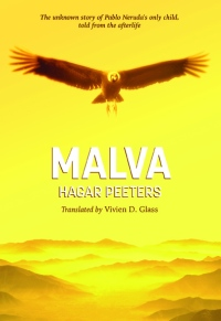 Malva by Hagar Peeters