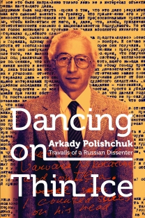 Dancing On Thin Ice - book cover
